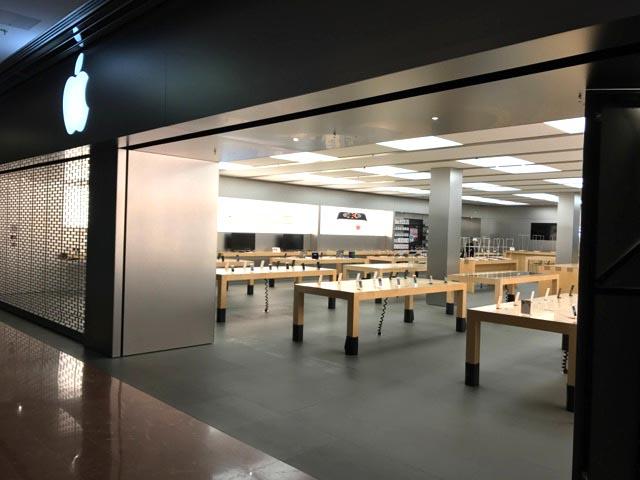 Centre Apple Velizy 2